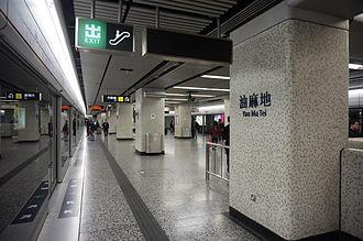 Yau Ma Tei station - Platform 1
