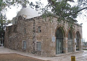 Yavne - Twelfth-century tomb in Yavne attributed to both Rabbi Gamaliel of Yavne and Abu Hurairah, a Companion of Muhammad.