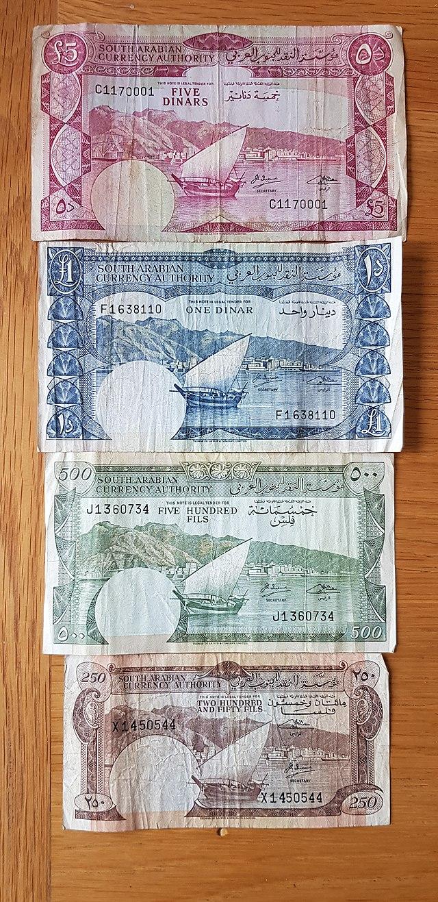 دينار اليمن الجنوبي Wikiwand