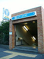 Yokohama-municipal-subway-B24-Kishine-koen-2-entrance.jpg
