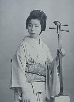 Yoshimachi Geisha.jpg