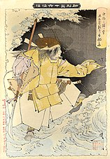 The Ghost of Taira no Tomomori