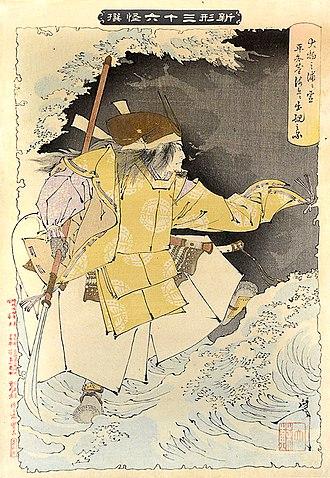 Taira no Tomomori - Image: Yoshitoshi The Ghost of Taira no Tomomori