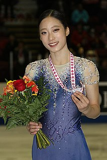 You Young South Korean figure skater