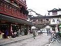 Yuyuan Tourist Mart.jpg