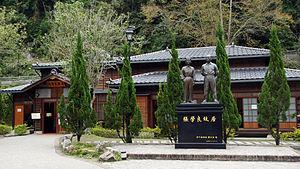 Zhang Xueliang - Former Residence of Zhang Xueliang in Wufeng, Hsinchu, Taiwan