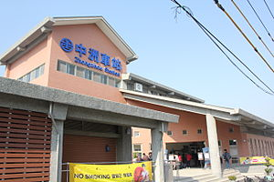 Zhongzhou Station (New Built).JPG