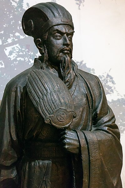 File:Zhuge Liang right 2016 Temple of Marquis Wu (Wuzhang Plains) Northern Expeditions Display.jpg