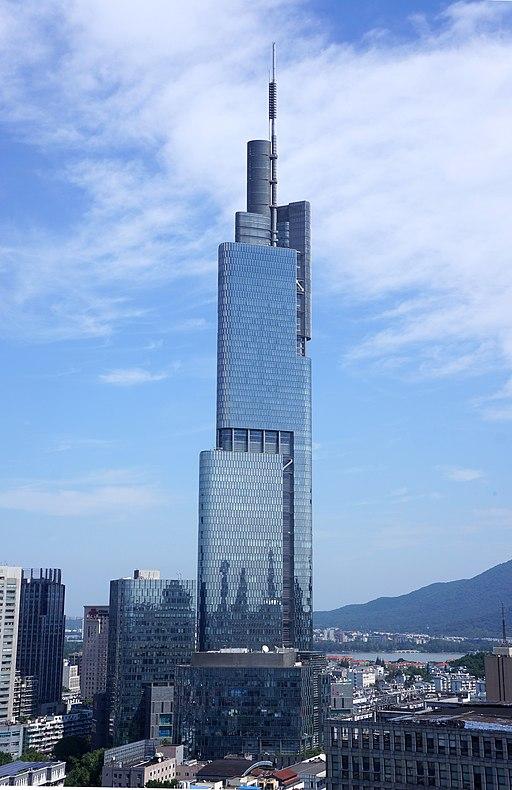 Zifeng Tower 2017