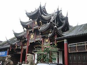 Zigong - Zigong Salt Museum
