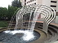 """The Car Wash"" Fountain, Portland, Oregon (2013) - 2.jpg"