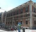 (Fachada calle San Martín) Casa de las Alhajas (Madrid) 01 (cropped).jpg