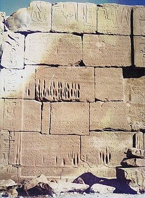 Egyptian–Hittite peace treaty - Image: Ägyptisch Hethitischer Friedensvertrag Karnaktempel