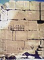 Ägyptisch-Hethitischer Friedensvertrag Karnaktempel.jpg