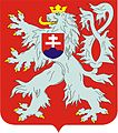 Československý malý štátny znak z roku 1920.jpg