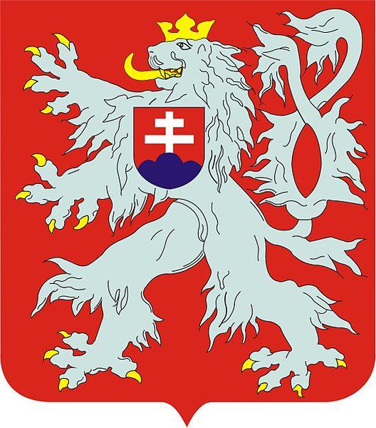 File:Československý malý štátny znak z roku 1920.jpg