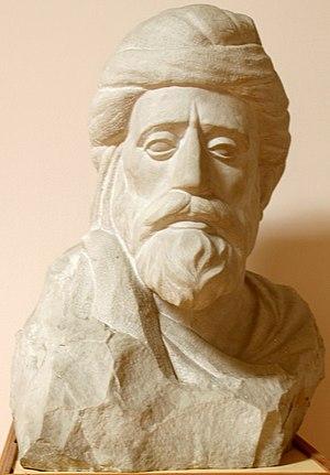 Bahmanyār - Bust of Bahmanyar in Ismailiyye palace, Baku, Azerbaijan