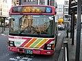 Ōtone Kōtsū Bus 1053 at Toride Station 01.jpg