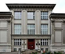 Żydowski Instytut Historyczny wejście główne.jpg