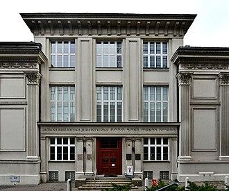 Jewish Historical Institute - Image: Żydowski Instytut Historyczny wejście główne