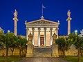 Ακαδημία Αθηνών 1178.jpg