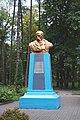 Івано-Франківськ Пам'ятник Т. Шевченку.jpg