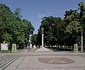 Августов, парк.jpg