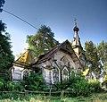Бакиревка Пятницкая церковь 002.jpg