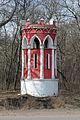 Башня Шамиля (Льгов), 2014-2.jpg
