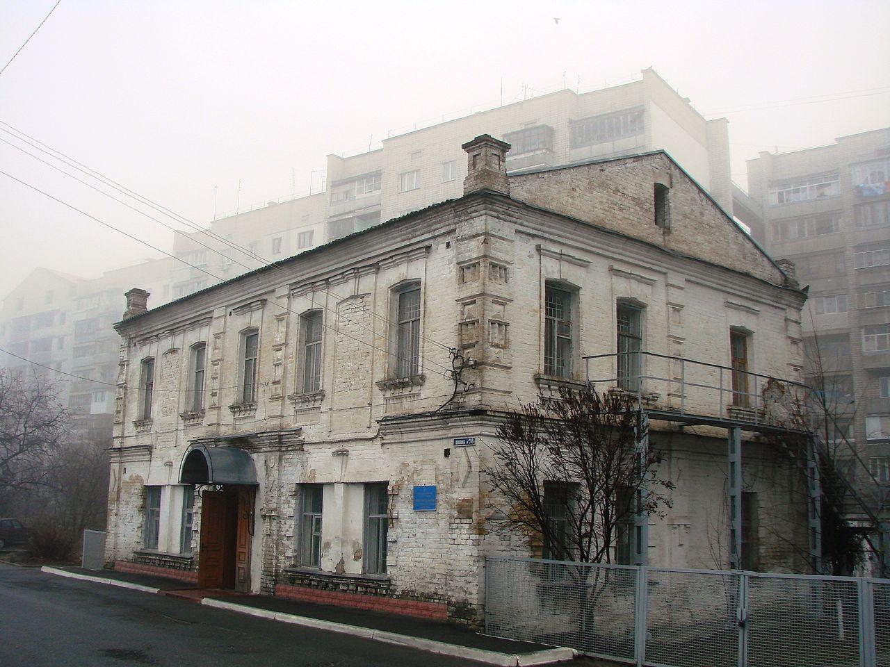 Дом Клюквы