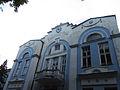 Будинок Рад 1927.JPG