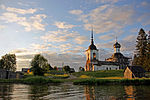 Sts Peter and Paul Church in the village ofMorshchikhinskaya