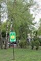 Володимирська гірка IMG 5652.jpg