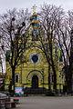 Воскресенський собор м.Рівне.jpg