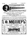 Граммофонный мир. 1911. №16.pdf