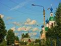 Г. Углич, Ярославской обл., Россия - panoramio (10).jpg