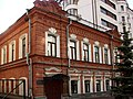 Дом купца В.И. Кудряшова (Екатеринбург).jpg