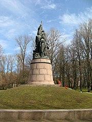 Екатерингоф, памятник героям Краснодона02.jpg