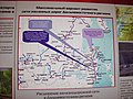 Железнодорожный транспорт Дальнего Востока.JPG