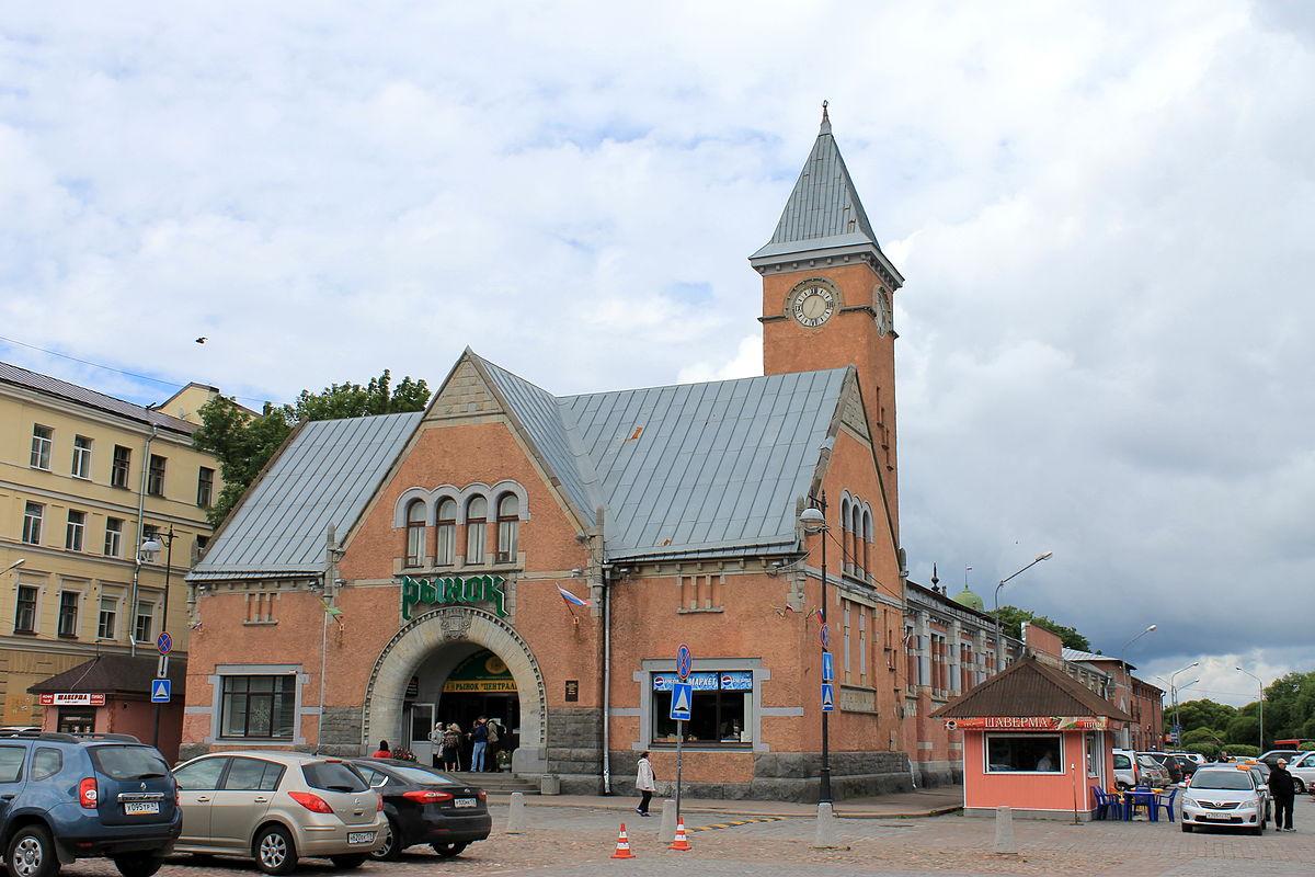 Viipurin Kauppahalli