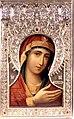 Икона Божией Матери Невская Скоропослушница.jpg