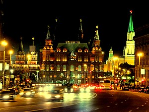 Manezhnaya Square, Moscow - At night