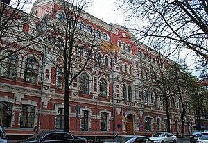 Ministry of Regional Development (Ukraine) - Headquarters of the Ministry in Kiev