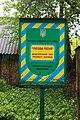 Козова, дендропарк «Лісова пісня», фото 30.jpg