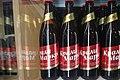 Крали Марко Пиво (шишиња).jpg