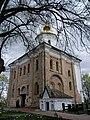 Михайлівський собор Видубицького монастиря.jpg