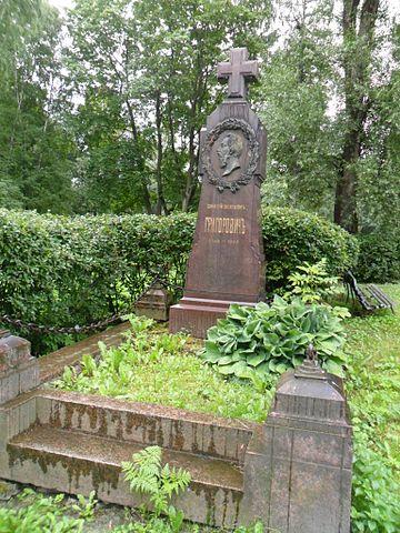 Могила Д. В. Григоровича на Литераторских мостках Волковского кладбища в Санкт-Петербурге