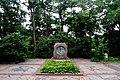 Могила письменника В. Г. Короленка DSC 0866.jpg
