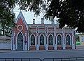 Музей Тарновського. м.Чернігів.jpg
