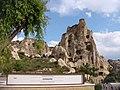 Музей скальных храмов - panoramio.jpg